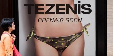 Tezenis Gift Cards