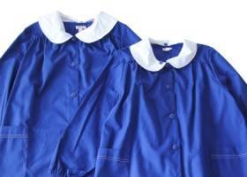Abbigliamento Scuola Bambino
