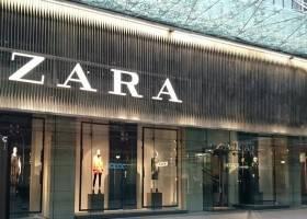 Acquistare vecchie collezioni Zara è possibile?