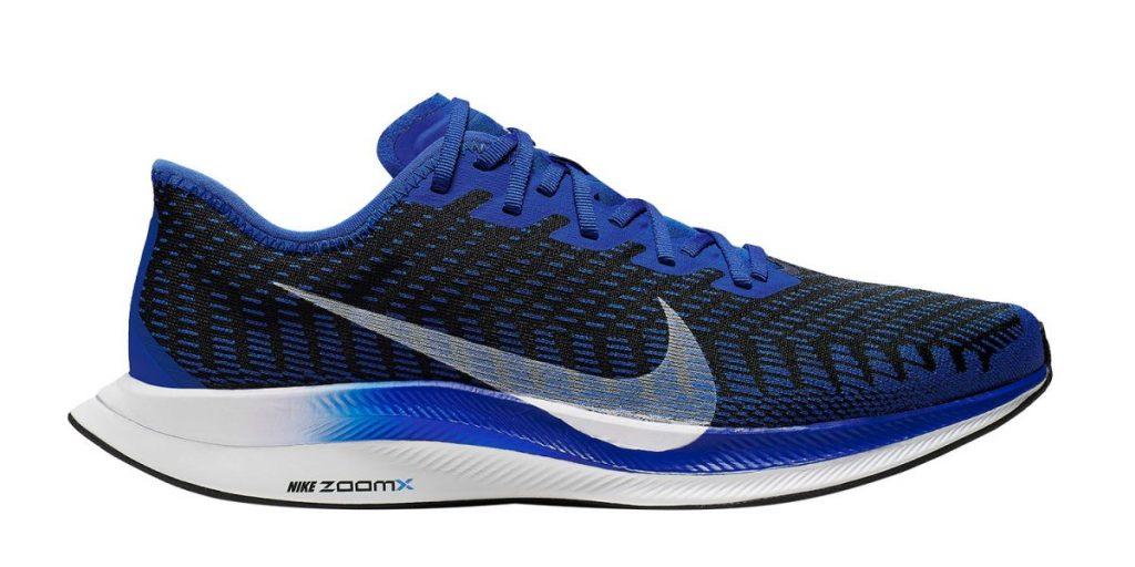 Scarpe running Nike Zoom Pegasus Turbo 2 la perfezione ai piedi